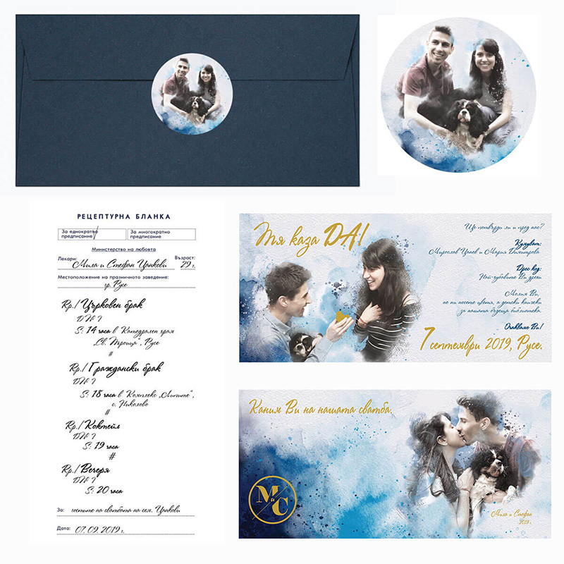 Valeria_Valencer_Wedding_design/wedding_print_design000